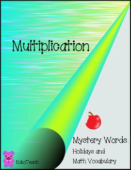 Multiplication Mystery Words