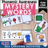 Mystery Words - Phonemic Awareness Games - BUNDLE