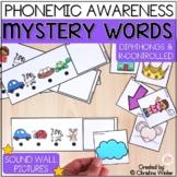 Mystery Words - Phonemic Awareness Games - Diphthong & R C