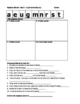 Mystery Words Set 2 - a fun vocabulary puzzle