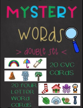 Mystery Words *double set*