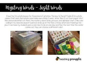 Mystery Words - sight word / word work fun!