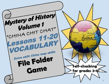 Mystery of History Vol. 1 China Chit Chat