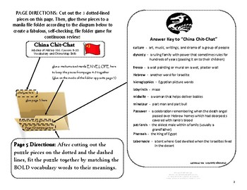 Mystery of History Vol. 1 Lessons 11-20 Vocabulary China Chit Chat