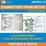 Greek Mythology Character Research Sheets & Writing Templates