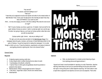 Myth Monster Times Greek Mythology Writing