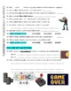 Mythbusters : Video Game Special (science video worksheet)