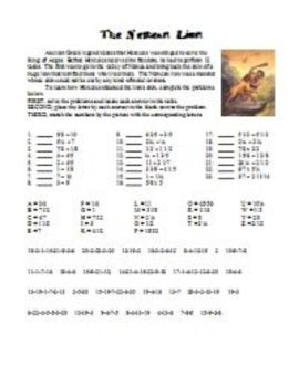 Mythological Mathematics - Fractions, Math Activities and Worksheets