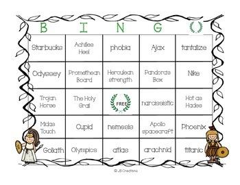 Mythology Allusion Bingo (3rd, 4th, 5th, or 6th grades)