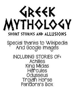 Mythology Alusions