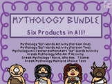 Mythology Bundle (6 Products In All!)
