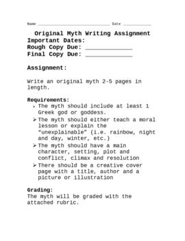 myth writing assignment