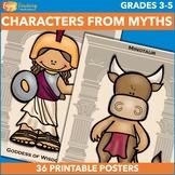 Greek Mythology Posters - 36 Gods, Goddesses, Heroes, Creatures & More