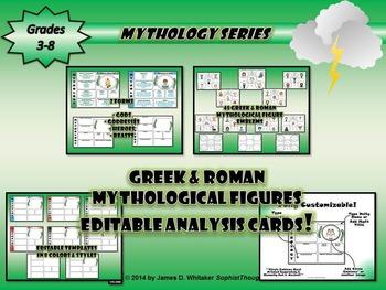Mythology Greek & Roman Editable Analysis Cards & Accordion Craftivity