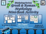 Mythology Greek and Roman Mini-Books Common Core