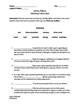Mythology Lexicon Quiz