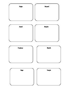 Mythology Vocabulary Record Sheet