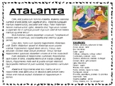 Myths in Latin : Atalanta