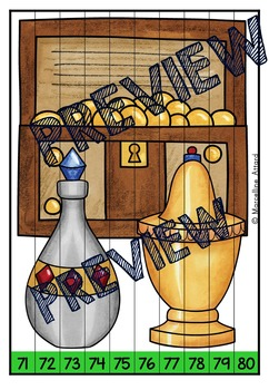 CHRISTMAS MATH CENTER:  NATIVITY COUNTING PUZZLES (NUMBERS 1 TO 100)