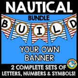 NAUTICAL CLASSROOM THEME DECOR (NAUTICAL BULLETIN BOARD LE