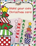 NAVIDAD Make your own Christmas card