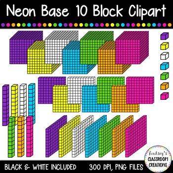 neon base ten blocks cube place value clip art 35 images tpt rh teacherspayteachers com base ten blocks clip art black and white Base Ten Blocks Worksheets