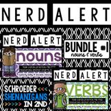 NERD ALERT BUNDLE #1 NOUNS AND VERBS
