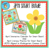 April Smart Bundle for Kindergarten