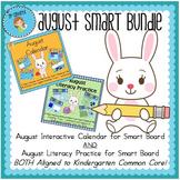 August Smart Bundle for Kindergarten
