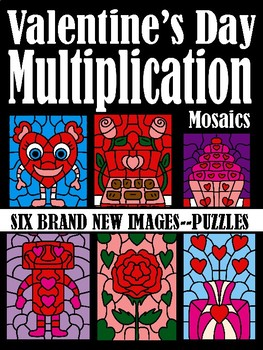 NEW BATCH!! Valentine's Day Multiplication Mosaic- Color By Number Activity