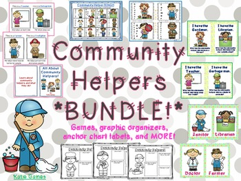 NEW COMMUNITY HELPERS *BUNDLE!* Buy and $ave!