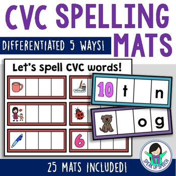 Differentiated CVC Spelling Mats - Color AND B&W