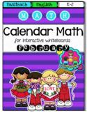 EASITEACH Calendar Math- February (English)