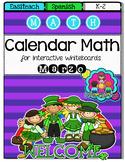 EASITEACH Calendar Math- Marzo (Spanish)