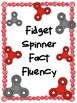 NEW  Fidget Spinner Fact Fluency FUN WAY TO INCREASE DIVISION FACT FLUENCY