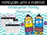 NEW  Kinder Monthly Homework Calendars HW WITH A PURPOSE!