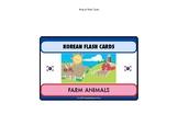 NEW Korean Language Flash Cards Set - animals set of 96 cards