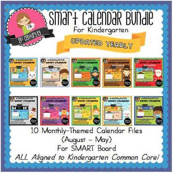 SMART Calendar Bundle for Kindergarten August-May
