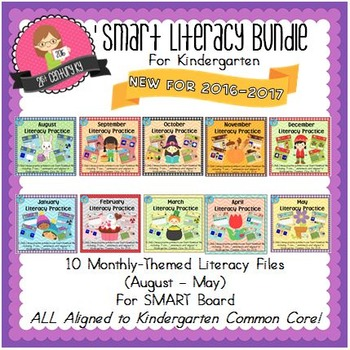 Smart Literacy Practice Bundle for Kindergarten!