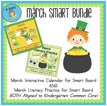 March Smart Bundle for Kindergarten