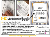 NEW - My Multiplication Book