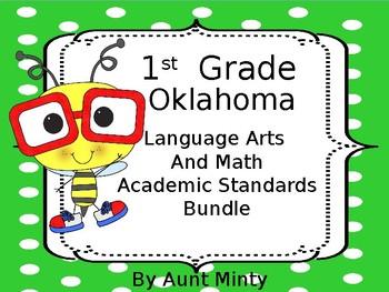 2017-2018 Oklahoma 1st Grade Language Arts Math Academic Standards BUSY BEE