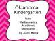 2017-2018 Oklahoma Kindergarten Math, Language Academic Standards