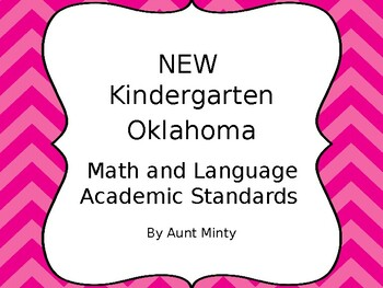 2018-2019 Oklahoma Kindergarten Math, Language Academic Standards