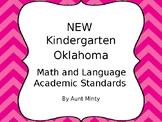2018-2019 Oklahoma Kindergarten Math, Language Academic Standards