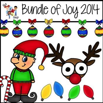 Bundle of Joy 2014 Clipart Set