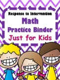 NEW RTI Math Practice Binder Just for Kids Gr. 4-6 GREAT FOR MATH INTERVENTION!
