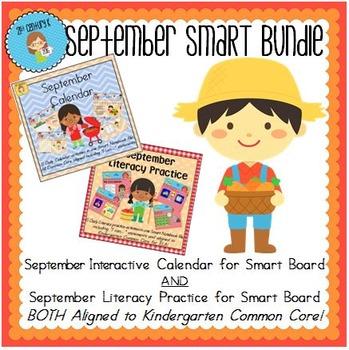 September Smart Bundle for Kindergarten