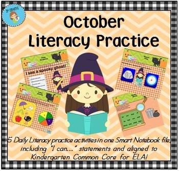 October Smart Bundle for Kindergarten