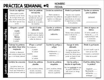 NEW Spanish Weekly Grammar Practice for 4 Weeks with 80 Activities! #3